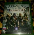 Игра для Xbox One Assassins Creed Unity Notre Dame, Пенза