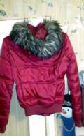 Кофта мужская молодежная, куртки женские, Самара