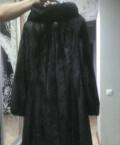 Шуба норковая, модная одежда японии, Кузнецк