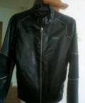 Горнолыжный костюм rossignol интернет магазин, куртка philipp plein, Могочино