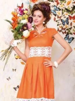 Платье (Белоруссия), магазин одежды гуфа