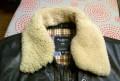 Купить костюм женский брючный больших размеров, куртка мужская кожаная pepe jeans, Хворостянка