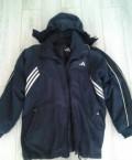 Куртка двойная спортивная, с капюшоном, костюм хсн купить в интернет магазине, Индерка