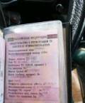 ВАЗ 2104, 2001, продажа газ соболь полный привод, Красноармейск