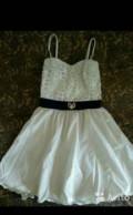 Свадебные платья низких девушек, платье, Кемерово