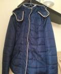 Куртка с капюшоном, изумрудное платье в пол с кружевом, Кириши