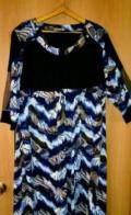 Платье 64 р-р. Торг, платья на выпускной заказать через интернет, Кстово