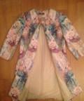 Бальное платье милашка, эффектный жакет пальто 46-50, Колтубановский