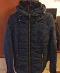 Куртка Reserved, платья для полных женщин после, Симферополь