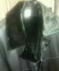 Купить спортивный костюм bosco в интернет магазине недорого, куртка кожаная на меху, Новошешминск