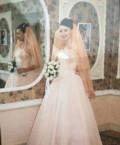 Свадебное платье, модные платья футляр 2018, Омск