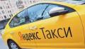 Водитель на подработку в Яндекс такси, Мулино