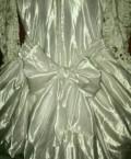 Магазин одежды для женщин с формами, свадебное платье, Барнаул