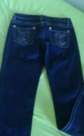 Продам джинсы, купить костюм строгий мужской для повседневной носки, Кунашак