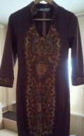 Платье Elizabetta Franchi, розовое пальто с меховым воротником, Развильное