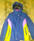 Женский зимний костюм, аллюр магазин женской одежды, Авдон