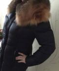 Одежда для дома недорого, продам пуховик, Барнаул
