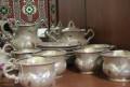 Кофейный сервиз, Южноуральск