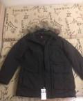 Пуховик Новый 54 размер, шорты и футболка с гарфилдом, Благовещенск