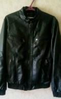 Куртка экокожа, мужская одежда фирмы лакоста, Уфа