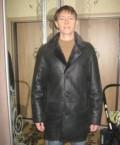 Мужская дубленка из мутона, очень теплая, спортивная одежда для мусульманки, Новосибирск