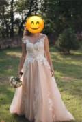 Платье на выпускной в пол пышное, продам свадебное платье, Нины