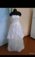 Платье, одежда рэперов купить, Арсеньев