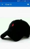 Новая кепка Ralf Lauren черная из Америки, Одесское