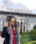 Платья на свадьбу для мамы невесты каталог 2018 года, парка меховая женская, мех чернобурки, Тула