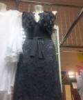 Платье футляр большой размер, гипюровое платье, Казань