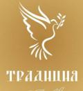 Продавец - консультант Березники, Углеуральский