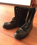 Рабочие ботинки новые, усиленный носок, купить зимние ботинки ральф, Шахтерский