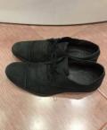 Футбольные бутсы adidas adizero, туфли мужские 42, Ярцево