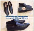Мужская обувь clarks, новые мужские туфли, р. 44, Хабаровск