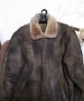 Дубленка, пиджак мужской длина рукава, Егорьевск