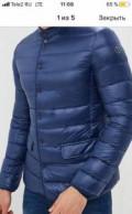 Пуховик Trussardi Jeans, мужские пиджаки большие размеры, Александровск