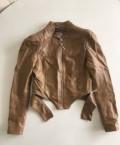 Куртка кожаная стильная, одежда лили коллинз, Чебоксары