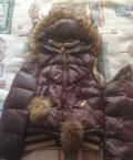 Лучшая женская одежда купить, куртка (зима), Чебоксары