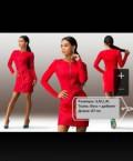 Модные мужские вещи, платье, Лешуконское