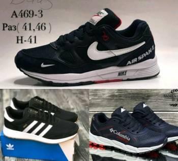 Кроссовки asics tiger, кроссовки Adidas Columbia Nike р. с 40 по 45