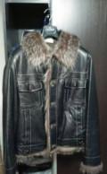 Куртка на меху, мужской свитер олени, Болгар