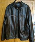 Кожаная куртка, мужской костюм boss, Грушевская