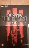 Unreal tournament 3 коллекционное издание, Тольятти