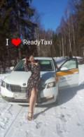 Водитель такси, жилье предоставляется, Пенза