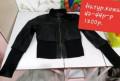 Платье отрезное по талии с юбкой полусолнце и верх рубашкой, куртка, Троицк