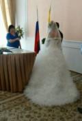 Адидас интернет магазин дисконт распродажа, шикарное свадебное платье, Татарка