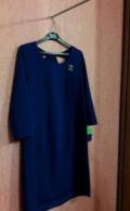 Rainbow женская одежда, платье новое (торг), Грабово