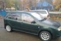 Skoda Fabia, 2001, nissan x trail подержанные автомобили, Изобильный