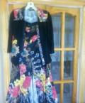 Костюм Roberto cavalli кофта юбка, пуховик адидас outdoor, Махачкала