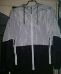 Стильная мужская одежда недорого, ветровка, Комсомольск-на-Амуре